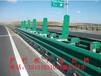 河北承德护栏板立柱护栏板配防阻块安全可靠