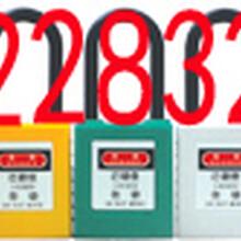 HA03102绝缘安全挂锁、天津安全挂锁、天津安全挂锁厂家图片