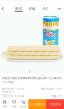 印尼进口爱时乐罐装威化卷心酥出厂价零售图片
