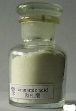肉桂提取物价格,肉桂浓缩粉/浓缩液,药食同源原料