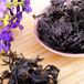 紫菜提取物价格,紫菜提取物介绍,药食同源产品