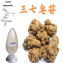 代加工固体饮料液体饮料压片糖果植物提取物三七总皂苷