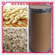 桃仁提取物10:1植物提取物固体饮料代加工