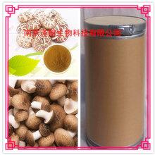 香菇提取物10:1固体饮料代加工泽朗生物