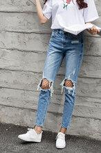 四川南充摆地摊进货牛仔裤哪里有便宜牛仔裤批发厂家直销低价库存牛仔裤低至五元批发