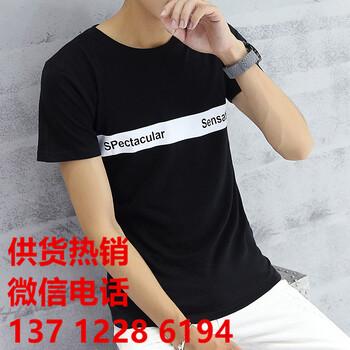 天津西青哪里有广州十三行服装批发3元男士T恤批发厂家直销杂款尾货赶集地摊货源批发