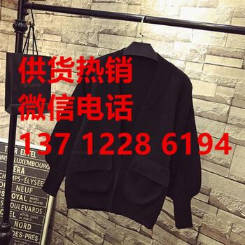 秋冬羊毛衫江苏大量亚博国际娱乐在线最便宜毛衣韩式潮流厂家自产自销低价清仓