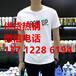 浙江温州哪里有特价男装T恤批发大量现货库存杂色T恤便宜杂款印花短袖摆地摊货源批发