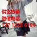 陕西咸阳哪里有时尚杂款毛衣批发低价韩版毛衣批发厂家直销批发服装冬季针织毛衣热销