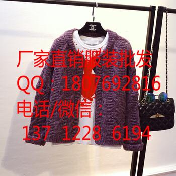 吉林品牌尾货毛衣批发厂家直销秋冬新款加厚毛衣5元批发