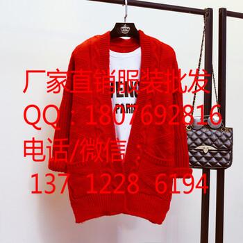 广西原单尾货毛衣厂家直销最便宜江湖地摊热销毛衣时尚爆款毛衣批发