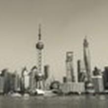 上海公司变更流程图片