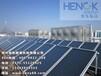 郑州恒凯能源酒店太阳能热水工程专业提供项目解决方案