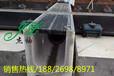 荆州杰袖U型线性树脂排水沟HDPE排水沟