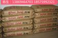 Zytel玻纤增强FE270046Dupont美国杜邦PA66
