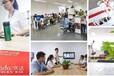 淄博乐达互联网公司—您身边的移动互联网服务专家