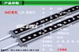 led线条灯铝材数码管护栏管轮廓灯跑马灯LED管屏灯厂家直销