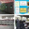 真空镀膜扩散泵电磁加热节能改造和配套产品技能原理