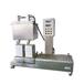 供应威士达灌装机防爆定量灌装秤液下型定量灌装机V5-300BE
