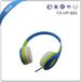 新款头戴式有线耳机直插型手机电脑通用游戏耳麦3.5mm公司礼品入耳式头戴式蓝牙耳机批发定制