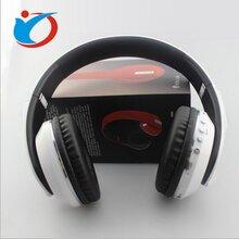 新款创意蓝牙耳机折叠外贸礼品耳机插卡头戴式蓝牙耳机重低音