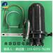 山東光纜電力金具廠家生產帽式黑色塑料材質接頭盒PC立式接續盒