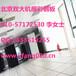 福州市现货直销北京双大机房钢面墙板