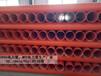 德州PVC-C电力管厂家德州CPVC电力管批发规格齐全