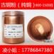 仿古工艺品用铜金粉1000目超细优质红古铜粉