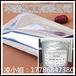 丝印银浆丝网印刷闪光质感好的铝银浆