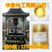长方香炉龙纹雕刻专用超亮默克金粉华奎999黄金粉