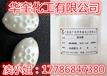 特细水晶白珠光粉塑料级耐高温高品质珠光粉