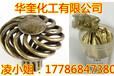 供应五金制品铜粉高亮青光铜金粉价格