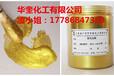 闪烁默克金粉进口高纯度999黄金粉现货批发