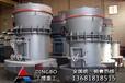 锡林浩特市石英高压中速磨粉机