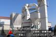 额尔古纳市石英石MTM高压磨粉机