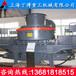 海南VSI8518制砂機