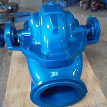雙吸泵大全,S/SH臥式雙吸泵,200S-42,單級雙吸離心泵,中開泵圖片