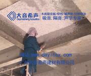 建德ktv无机植物纤维喷涂_无机纤维喷涂全国施工图片