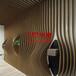定制弧形铝方通U铝方通型材四方通镂空雕花板造型铝单板冲孔铝单板