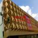 定制幕墙氟碳铝单板造型铝单板镂空雕花板型材四方通U型铝方通弧形铝方通铝窗花铝圆管等装饰材料