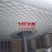 定制造型雕花板造型铝单板弧形铝方通U槽铝方通铝圆管型材四方通等装饰材料