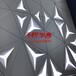 定制幕墙铝单板造型铝单板镂空雕花板弧形铝方通型材铝板U铝方通铝格栅等天花幕墙装饰材料