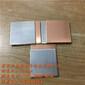 变压器铜铝过渡板铜排铜铝复合板