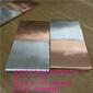 品牌铜铝过渡板品牌铜铝过渡排品牌铜铝复合板
