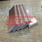 铜铝复合导电排新型电池铜包铝复合板紫铜复合板