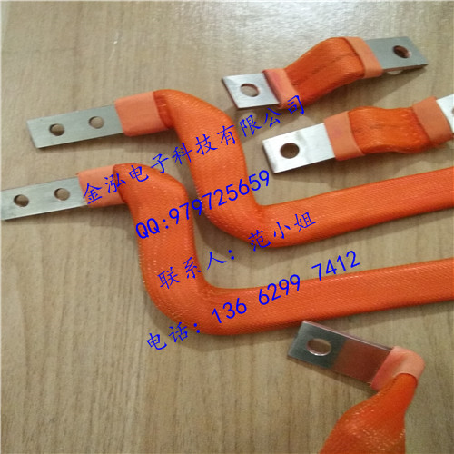 广东生产直销各种规格电池包软连接铜箔软连接
