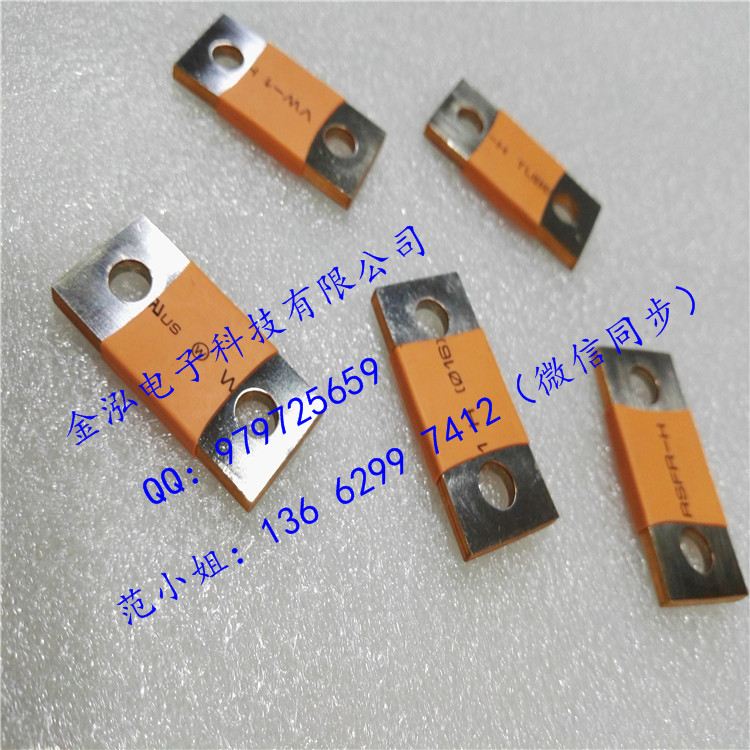 铜皮软连接,大电流连接件厂家供货品质一流