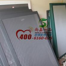 南京金钢网防盗功能防老鼠防护防蚊虫纱窗产品