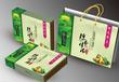 海南酒店手提袋订做包装盒海南档案袋放心省心